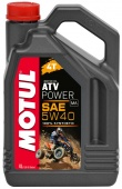 MOTUL ATV Power 4T 5W-40 - 4 литра
